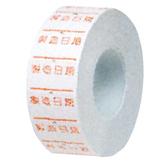 【奇奇文具】徠幅LIFE NO.2424 單排標價紙 (製造日期) 21.5*12MM