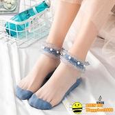 3雙| 蕾絲襪女短襪淺口薄款花邊珍珠網紗水晶棉【happybee】