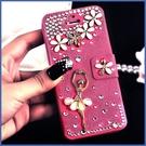 蘋果 iPhone12 iPhone11 12mini 12Pro Max SE2 XS IX XR i8+ i7 i6 手機皮套 芭蕾水鑽皮套 水鑽皮套 訂製