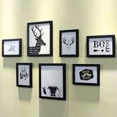 北歐簡約現代照片墻創意掛墻組合相框墻10寸7寸相片墻小墻面裝飾jy【這店有好貨】