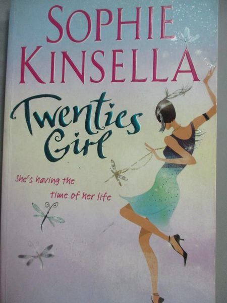 【書寶二手書T5/原文書_ZIW】Twenties Girl_Sophie Kinsella