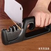磨菜刀器 家用快速磨剪刀德國磨刀神器廚房非電動磨刀石 QX7287 『寶貝兒童裝』