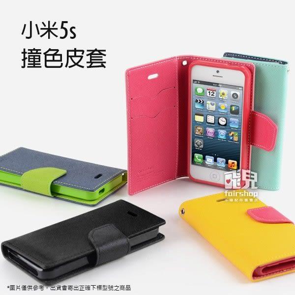 【妃凡】xiaomi 小米 5s 撞色皮套 側翻支架 可插卡 保護套 保護殼 手機套 手機殼 (S)