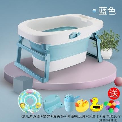嬰兒洗澡盆兒童洗澡桶寶寶浴盆摺疊浴桶大號泡澡桶新生兒游泳家用 nms 樂活生活館
