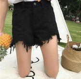 夏季女裝韓版高腰闊腿寬鬆顯瘦毛邊缺口白色牛仔短褲 QQ194『愛尚生活館』