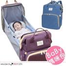 大容量多功能媽咪包 雙肩包 嬰兒床