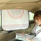 虧本衝量-汽車遮陽板-汽車防曬隔熱遮陽擋遮陽簾側擋太陽遮光板窗簾 快速出貨