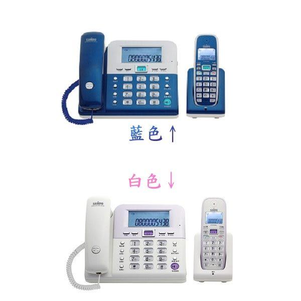 聲寶 DECT數位2.4GHz無線子母電話CT-W1103NL(藍、白兩色可選) 《刷卡分期+免運費》