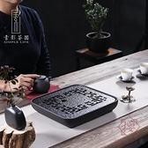 茶盤功夫茶具石頭茶海四方形簡約家用儲水干泡茶臺【櫻田川島】
