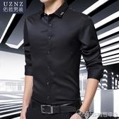 男士長袖襯衫保暖襯衣絲光棉免燙韓版修身西裝寸春季潮 美芭