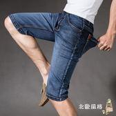 降價兩天-牛仔短褲五分褲夏季男士五分牛仔褲高彈力薄修身半截褲子學生牛仔短褲潮5分褲子