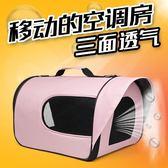 寵物外出便攜單肩背包箱SMY4295【每日三C】