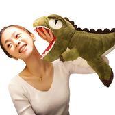 玩偶恐龍暖手抱枕公仔毛絨玩具布娃娃卡通插手午睡枕手捂生日禮物女孩 全館免運88折