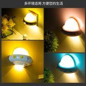 插電式小夜燈遙控感應臥室床頭家用睡眠小燈嬰兒喂奶護眼臺燈交換禮物XC