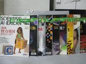 【書寶二手書T9/雜誌期刊_PAJ】科學人_81~89期間_共9本合售_尋找智力基因等