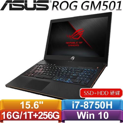 ASUS華碩 ROG Zephyrus M GM501GM-0021A8750H 15.6吋電競筆電