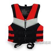 全館88折特惠-救生衣專業成人救生衣便攜浮潛漂流沖浪摩托艇浮力背心釣魚馬甲浮水衣
