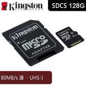 【免運費】Kingston 金士頓 Canvas Select 128G microSD 高速記憶卡- SDXC 讀取80M 附轉卡 (SDCS/128GB)