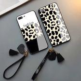 iPhone 7 Plus 手機殼 保護套 豹紋玻璃硬殼 個性創意性感時尚外殼軟邊 全包保護殼 掛繩防摔 iPhone7