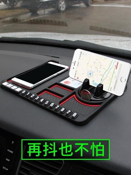 車載支架 汽車車載手機支架創意多功能車內用儀表台支撐導航架防滑墊通用型  喜迎新春