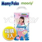 滿意寶寶 moony 日本頂級超薄紙尿褲/褲型紙尿布 -女生 XXL(26x3包) /輕巧褲/輕巧穿