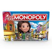 地產大亨Monopoly 女士版