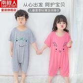 睡衣 兒童連體衣睡衣防踢哈衣睡袋莫代爾男童女童可愛夏季薄款寶寶爬服 小宅女