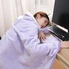 懶人斗篷辦公室蓋腿毯女冬季加厚保暖懶人披肩午休斗篷ins學生午睡小毛毯 小山好物