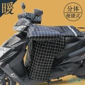 擋風被 電瓶車擋風被冬季加絨加厚電車電動自行車摩托車護膝防風罩衣冬天