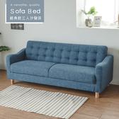 沙發床 三人座 懶人床 可折疊 租屋族【Y0593】Vega 伊澤經典款三人座沙發 完美主義