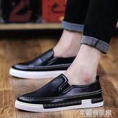 夏季男鞋子英倫豆豆皮鞋一腳蹬懶人樂福鞋韓版潮流男士休閒鞋百搭 米蘭潮鞋館