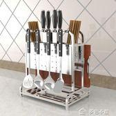 現貨出清304不銹鋼架置物架座廚房用品砧板菜架菜板具壁掛收納架9-27