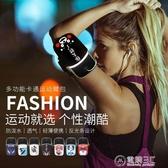 可愛卡通跑步登山手機臂包袋男女款運動裝備健身臂帶手腕包馬拉松 雙十一全館免運
