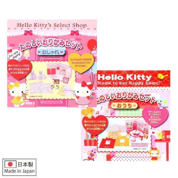 Hello Kitty摺紙 日製立體遊戲摺紙組/紙創意/紙藝術 [喜愛屋]