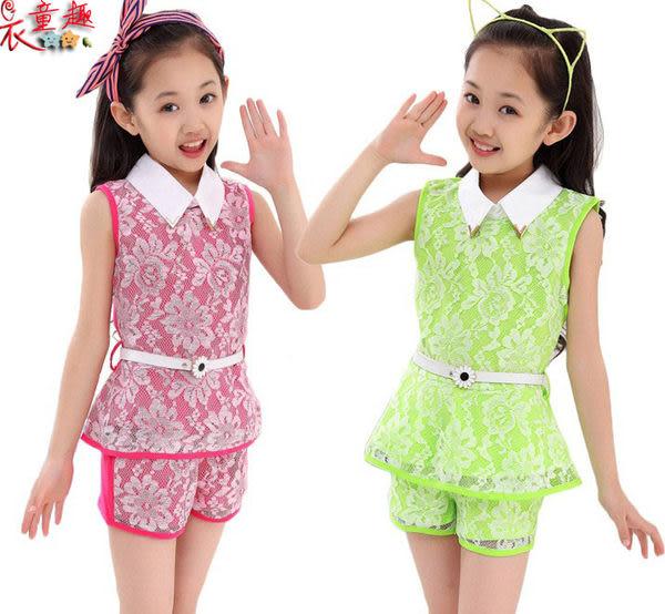 衣童趣♥韓版甜美蕾絲花邊套裝 上衣+褲子休閒百搭氣質套裝 翻領小花腰帶套裝