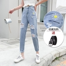 小雛菊牛仔褲女2020夏季新款韓版寬松破洞大碼高腰顯瘦哈倫褲長褲