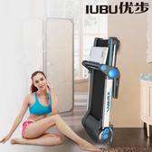 優步K5彩屏跑步機 家用款 簡易小型迷你超靜音摺疊健身器材  極客玩家  ATF