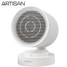 ARTISAN 10吋智能感知陶瓷電暖器-白 HT1200