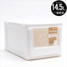 收納櫃 收納箱 整理箱 衣物收納【R0081】樂收FUN抽屜收納箱一層14.5L(透白) MIT台灣製ac 收納專科