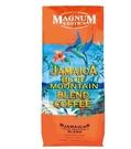 [COSCO代購] W468577 Magnum 藍山調合咖啡豆 907公克 2組
