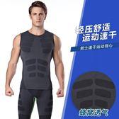 男塑身衣 機能緊身衣 緊身運動背心塑型衣輕壓舒適透氣速乾衣束腹衣瘦身衣《印象精品》tn2608