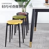 小凳子鐵藝時尚創意客廳小椅子家用簡約現代圓凳餐桌板凳餐椅矮凳 卡布奇诺
