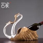 紅酒架 天鵝紅酒架擺件家居家裝飾品房間餐廳創意酒柜電視柜客廳玄關擺設 米家WJ