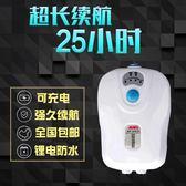 便攜式迷你充電氧氣泵超靜音增氧機小魚缸水族箱造浪泵養魚增氧泵 【PINK Q】