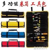 工具包 手提工具包 多功能手提電工包 維修包 卷筒式工具袋 收納包YTL 現貨