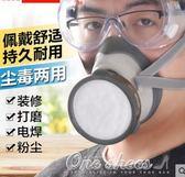 3M防毒面具噴漆專業防護面罩防油漆甲醛化工氣體工業粉塵專用口罩 艾莎嚴選