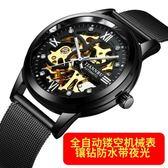 TIANNBU鑲?男士手錶全自動鏤空機械錶時尚潮流防水男錶