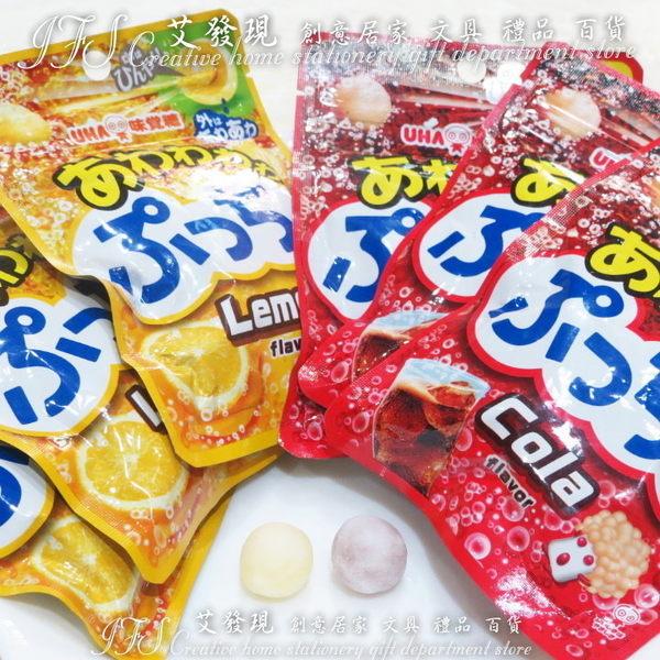 日本代購 多層次口感味覺糖 可樂 檸檬 聖誕節 萬聖節(現貨不必等) 24g-艾發現