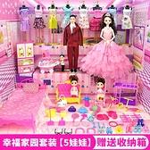 芭比洋娃娃玩具套裝女孩公主夢想豪宅換裝超大號仿真玩具【淘夢屋】