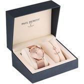 【台南 時代鐘錶 PAUL HEWITT】德國工藝 PH-PM-1 聖誕節玫瑰金米蘭帶款禮盒組